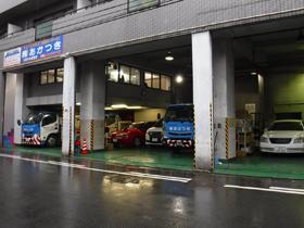 大阪中央営業所