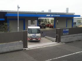 自動車修理工場(A&S)
