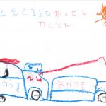 子供ミュージアム_ポスター_16