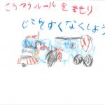 子供ミュージアム_ポスター_21